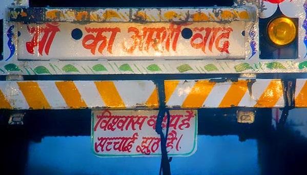 beat Truck Slogans