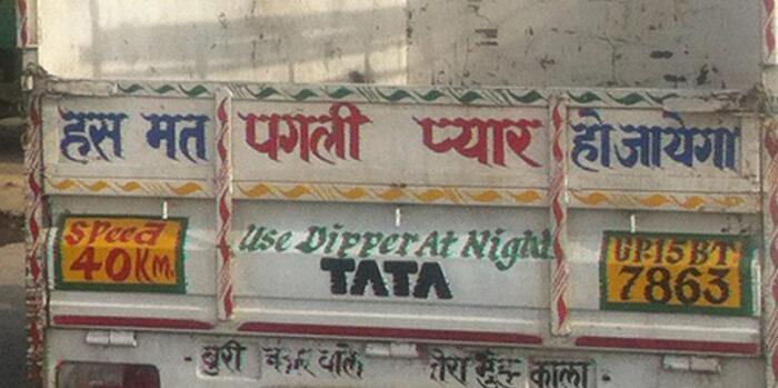 Truck Slogans